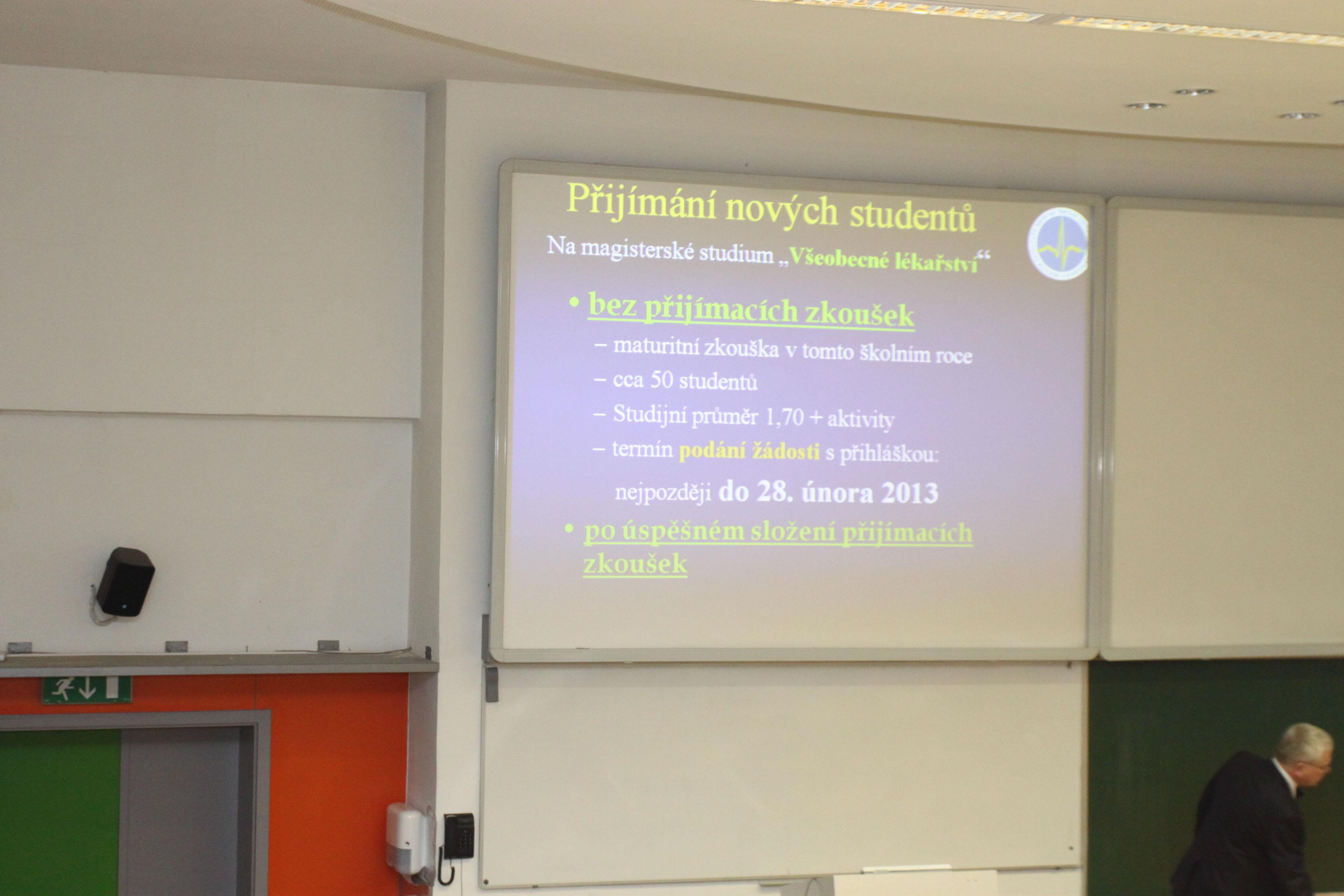 Средний балл по физике 2013 по россии