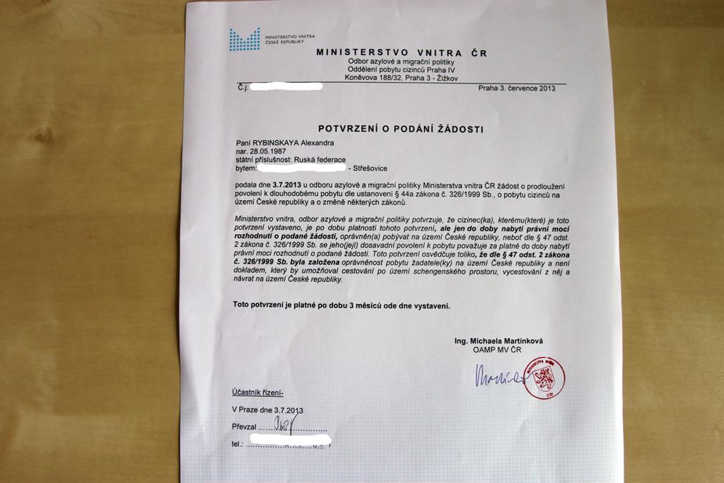 Заявление на внж для носителей русского языка - c34