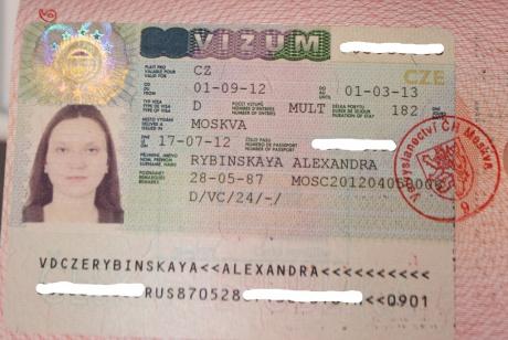 vizum-alexandra