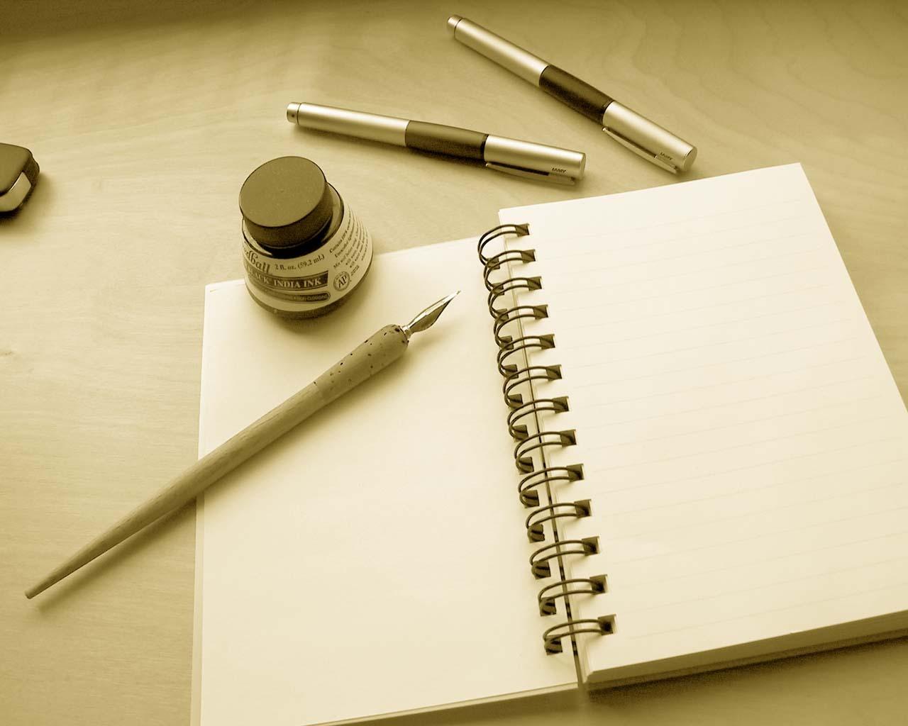 Картинки чистый лист перо, сделать