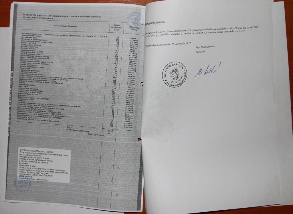 Нострификация диплома химика в Марианках Курсы чешского языка в  К