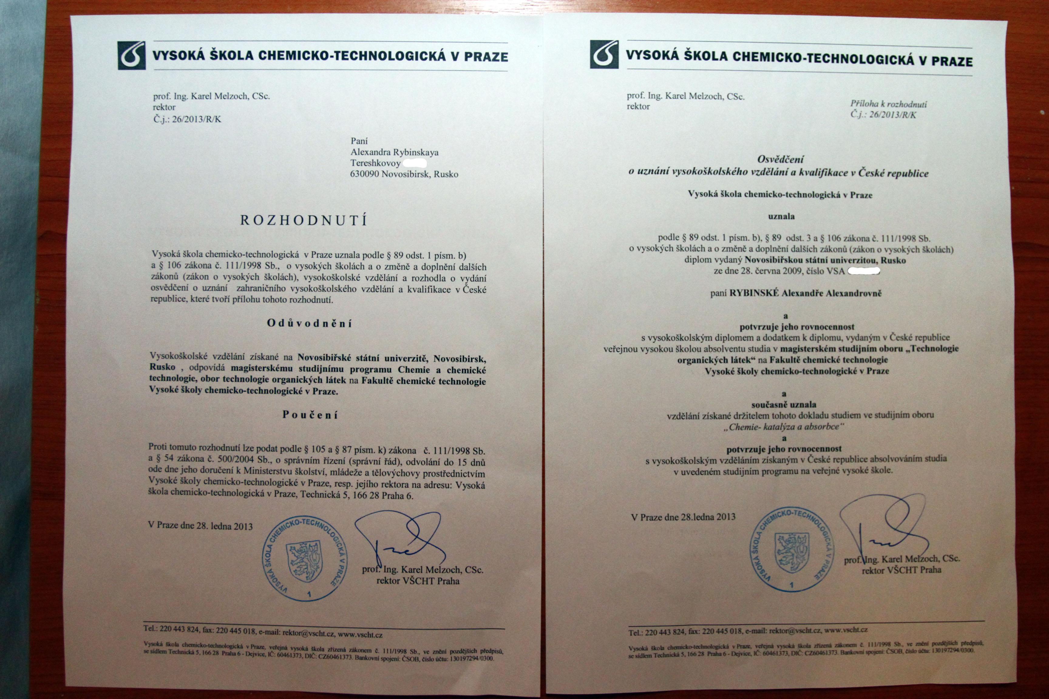 Нострификация диплома химика в Марианках Курсы чешского языка в  rozhodnuti